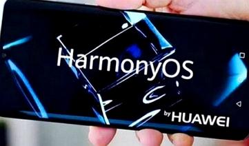 HrmonyOS