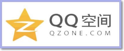 QQ logo - Čínská sociální síť