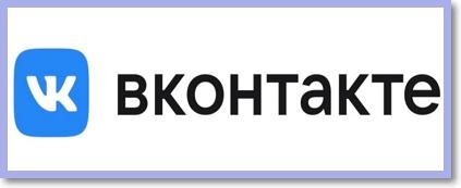 Vkontakte logo - Ruská sociální síť